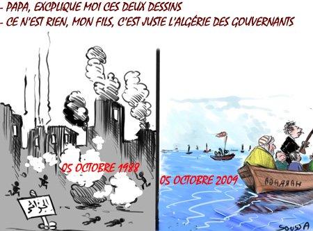 caricaturekhabar.jpg